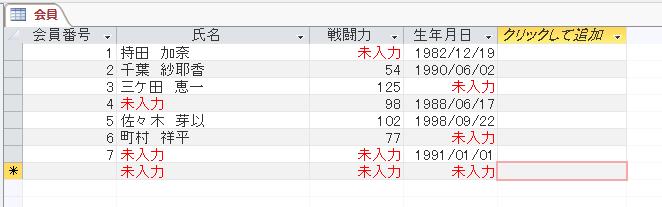 f:id:accs2014:20161112224557p:plain:right:w400