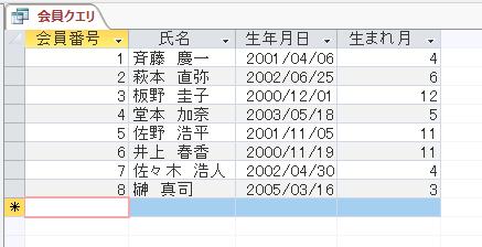 f:id:accs2014:20161204014207p:plain:right:w400