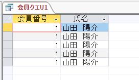 f:id:accs2014:20161217104837p:plain:right:w300