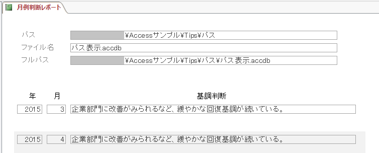 f:id:accs2014:20161217221948p:plain:right:w400