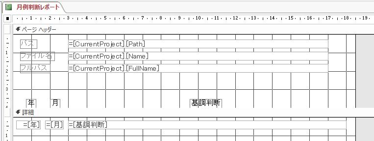 f:id:accs2014:20161217221949p:plain:right:w400