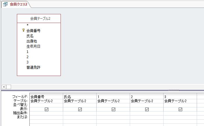 f:id:accs2014:20170218181651p:plain:right:w400