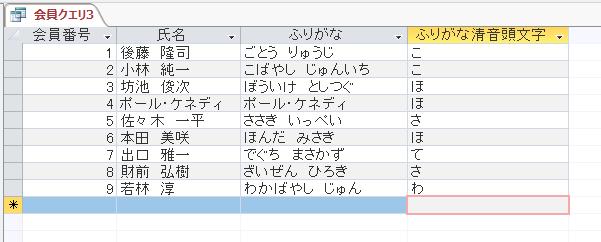 f:id:accs2014:20170530215016p:plain:right:w400