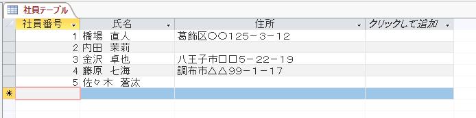f:id:accs2014:20170725232158p:plain:right:w400