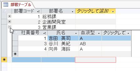 f:id:accs2014:20170816001621p:plain:right:w400