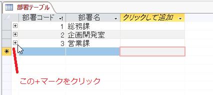 f:id:accs2014:20170816001624p:plain:right:w400