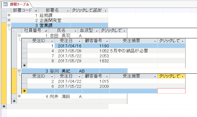 f:id:accs2014:20170816001643p:plain:right:w400