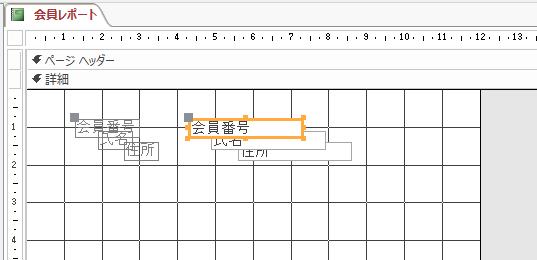 f:id:accs2014:20180106163010p:plain:right:w400