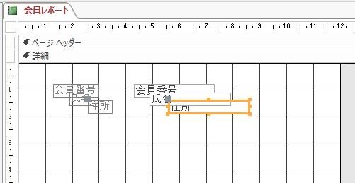 f:id:accs2014:20180106163027p:plain:right:w400