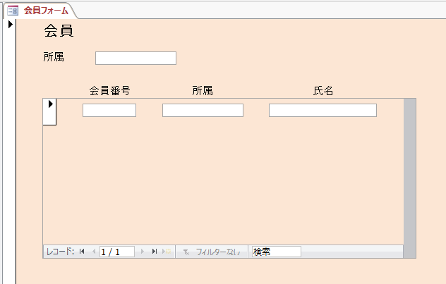f:id:accs2014:20180127123330p:plain:right:w400