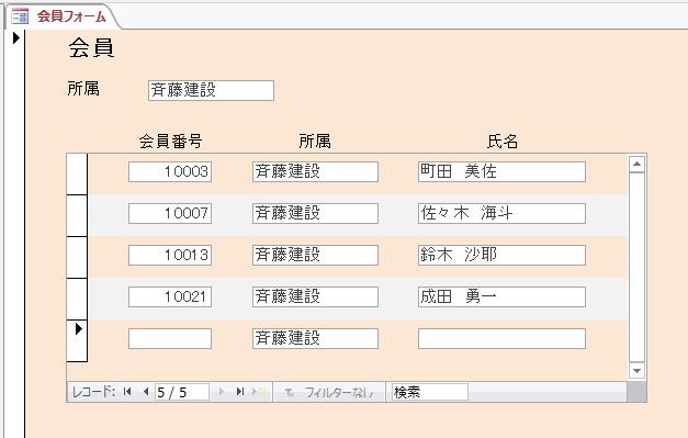 f:id:accs2014:20180127123335p:plain:right:w400
