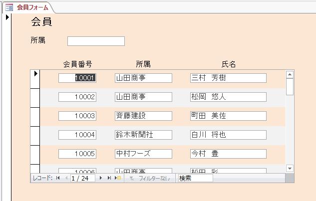 f:id:accs2014:20180127123445p:plain:right:w400