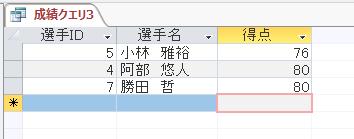 f:id:accs2014:20180128103955p:plain:right:w300