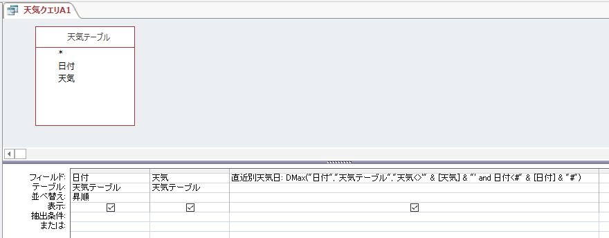 f:id:accs2014:20180428101208p:plain:right:w400