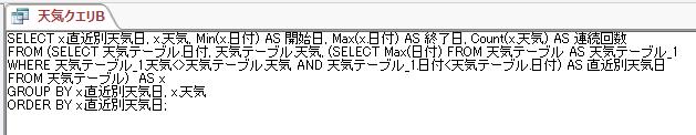 f:id:accs2014:20180428120707p:plain:right:w400