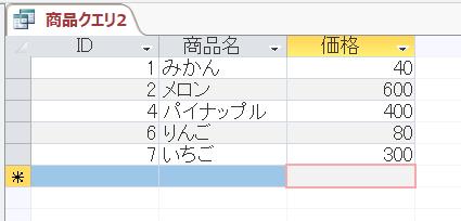 f:id:accs2014:20180609115712p:plain:right:w300