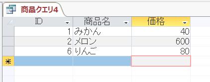 f:id:accs2014:20180609115830p:plain:right:w300