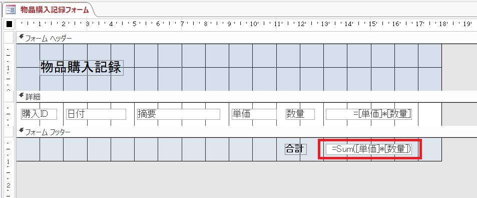 f:id:accs2014:20180714184832p:plain:right:w600