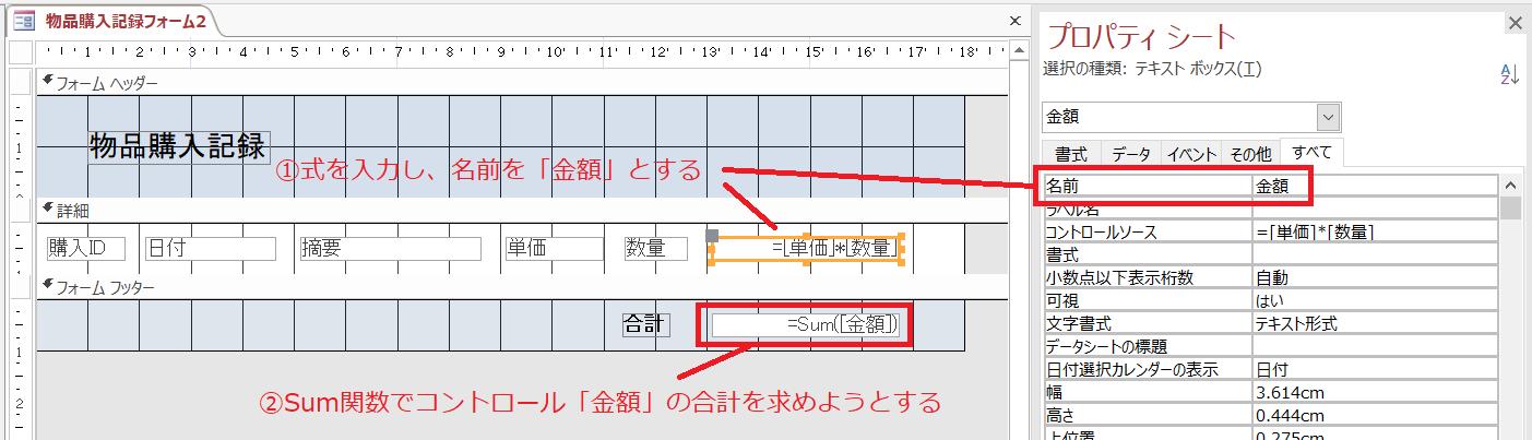 f:id:accs2014:20180714184839p:plain:right:w650