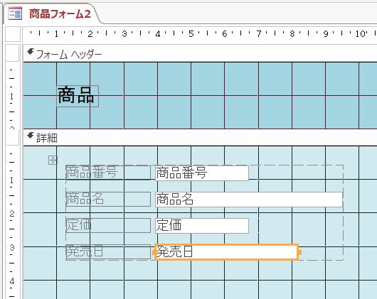 f:id:accs2014:20180805133634p:plain:right:w400