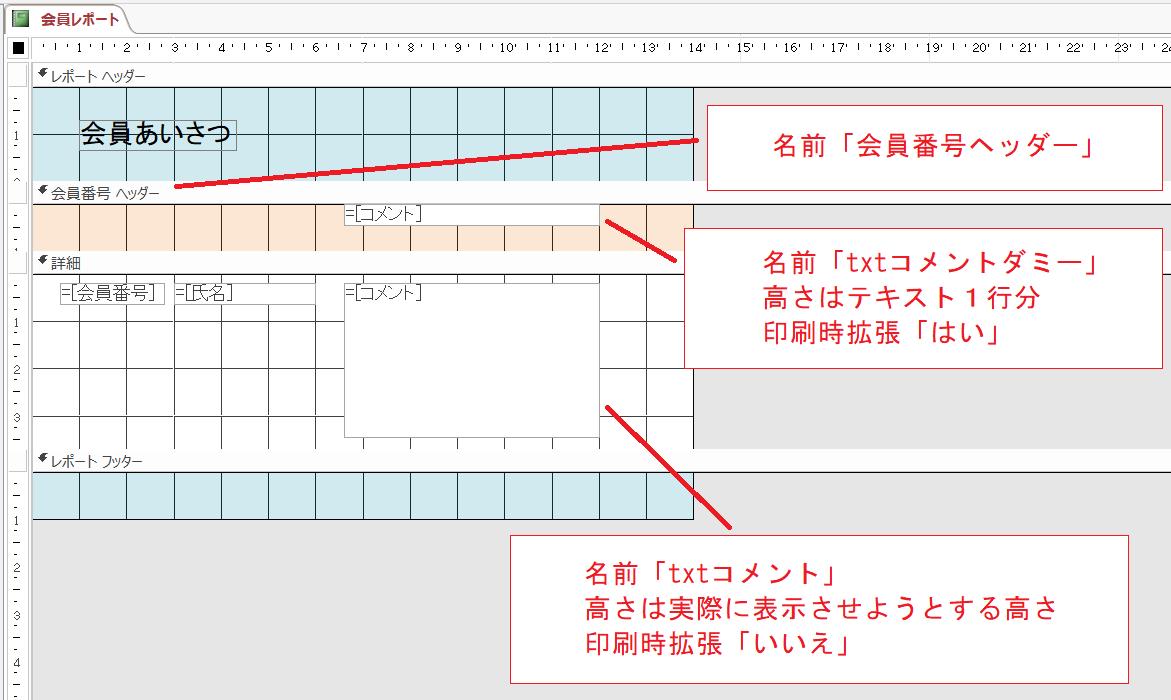 f:id:accs2014:20180811085220p:plain:right:w600