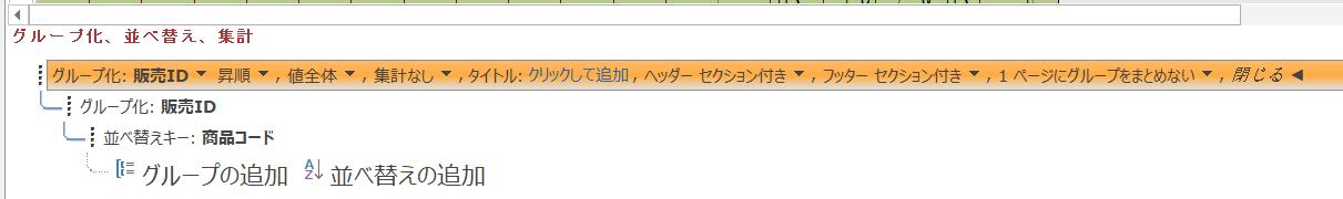 f:id:accs2014:20180826144145p:plain:right:w650
