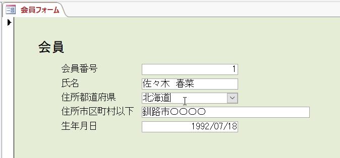 f:id:accs2014:20180901203130p:plain:right:w450