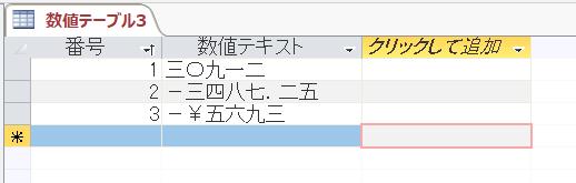 f:id:accs2014:20180923002114p:plain:right:w400