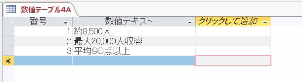 f:id:accs2014:20180923002218p:plain:right:w450