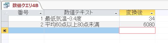 f:id:accs2014:20180923002306p:plain:right:w450
