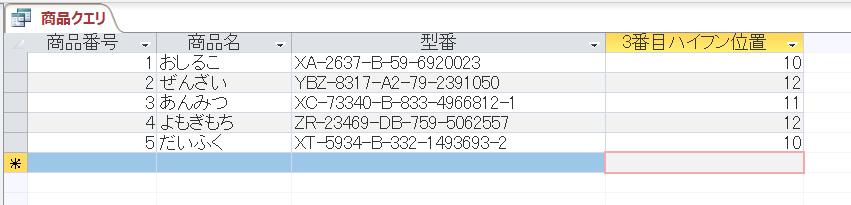 f:id:accs2014:20181027163925p:plain:right:w550