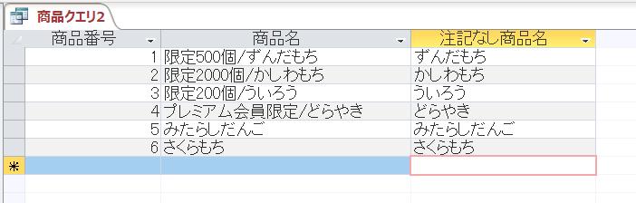 f:id:accs2014:20181028095036p:plain:right:w500