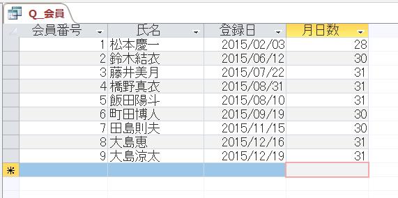 f:id:accs2014:20181111112815p:plain:right:w500