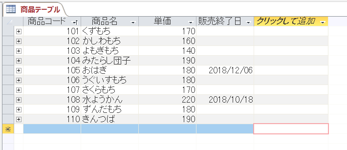 f:id:accs2014:20181216230652p:plain:right:w500