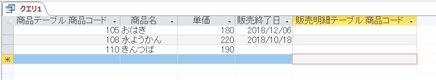 f:id:accs2014:20181220001927p:plain:right:w600
