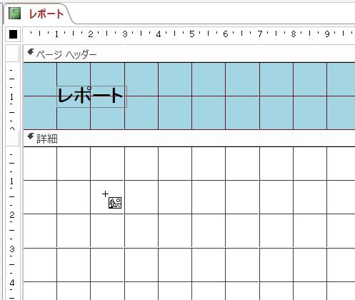 f:id:accs2014:20190104061532p:plain:right:w400