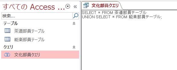 f:id:accs2014:20190105031020p:plain:right:w500