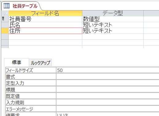 f:id:accs2014:20190108050247p:plain:right:w350