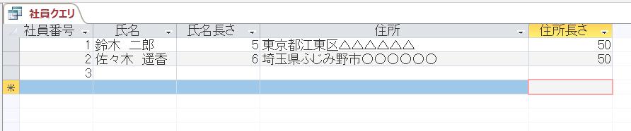 f:id:accs2014:20190108050249p:plain:right:w550
