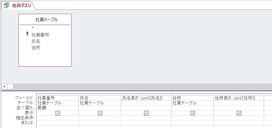 f:id:accs2014:20190108050252p:plain:right:w600