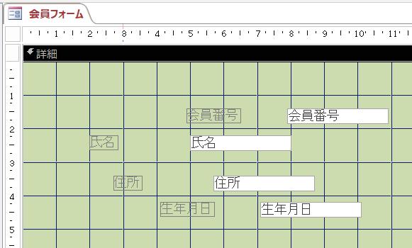 f:id:accs2014:20190114141418p:plain:right:w400