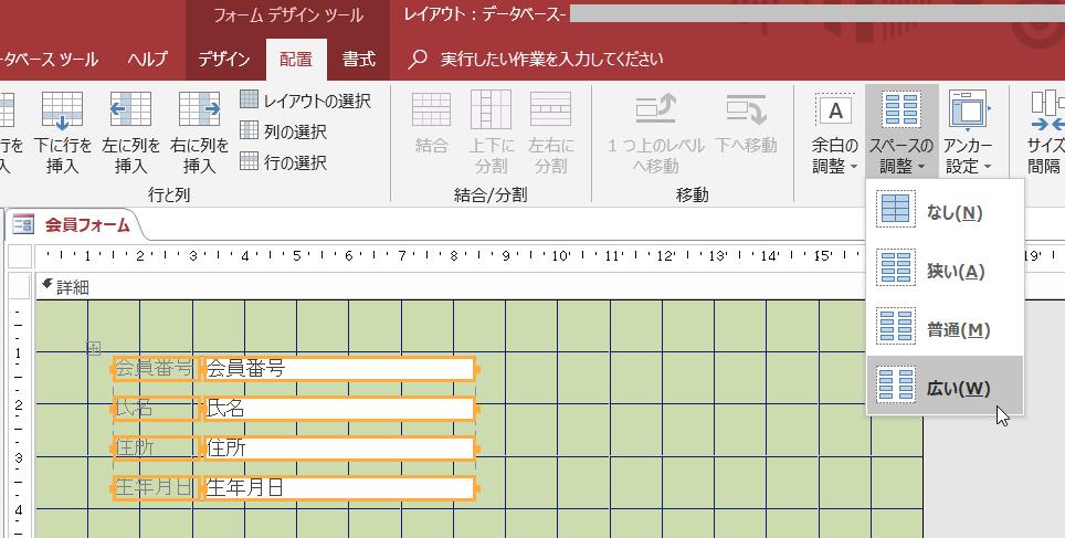 f:id:accs2014:20190114141552p:plain:right:w600