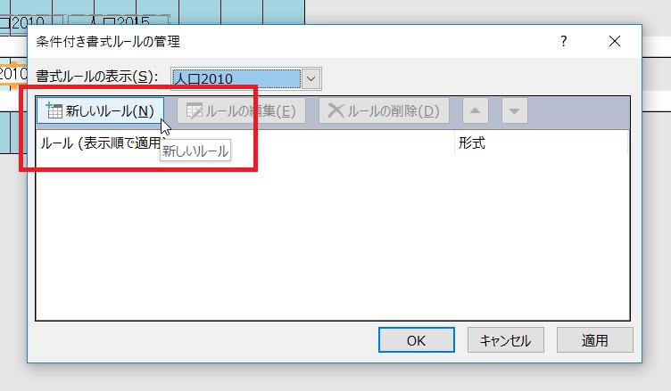 f:id:accs2014:20190121164315p:plain:right:w500
