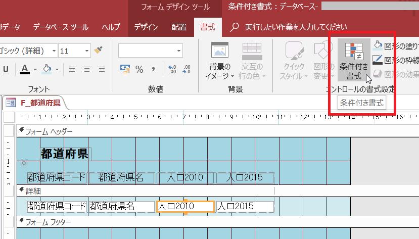 f:id:accs2014:20190121164320p:plain:right:w500