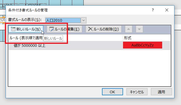 f:id:accs2014:20190121164359p:plain:right:w500