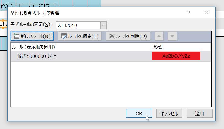 f:id:accs2014:20190121164404p:plain:right:w500