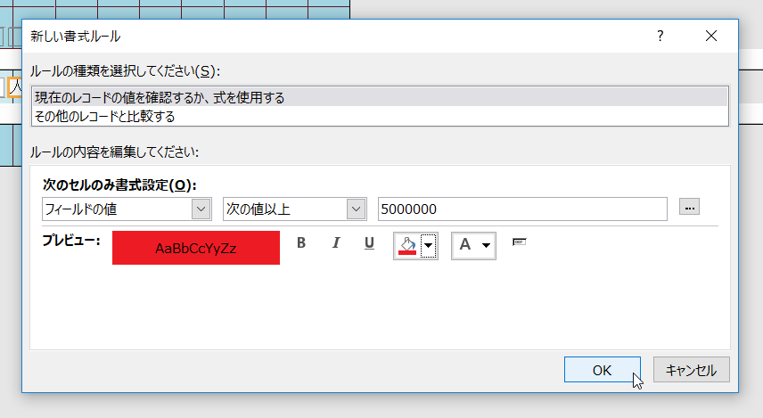 f:id:accs2014:20190121164407p:plain:right:w500