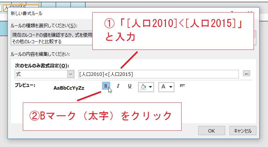 f:id:accs2014:20190121164448p:plain:right:w500