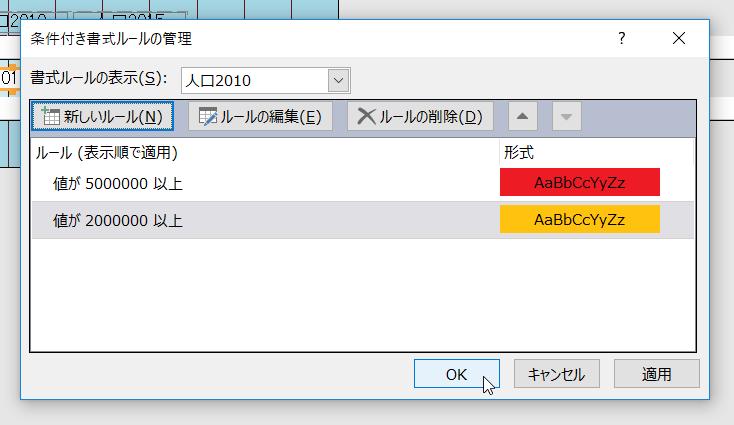 f:id:accs2014:20190121164458p:plain:right:w500