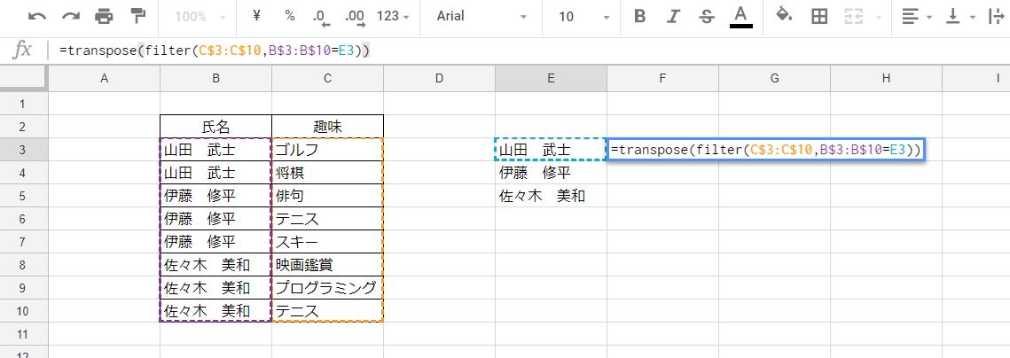f:id:accs2014:20190122105753p:plain:w600